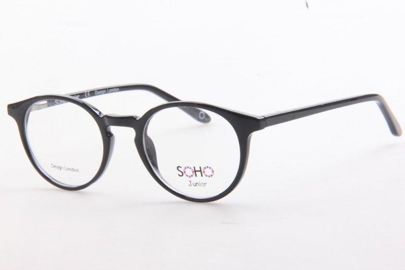 SOHO Junior 909 C1